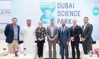 Dubai-Science-Park