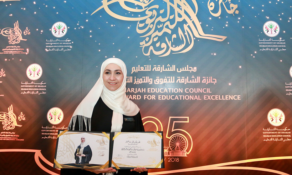 BEAM School Receives Sharjah Award for Excellence in