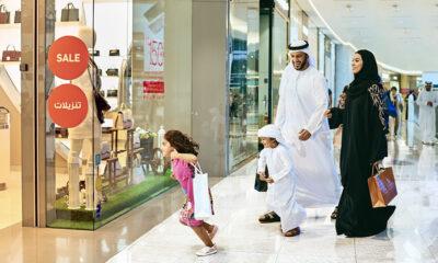 DSF-Shopping