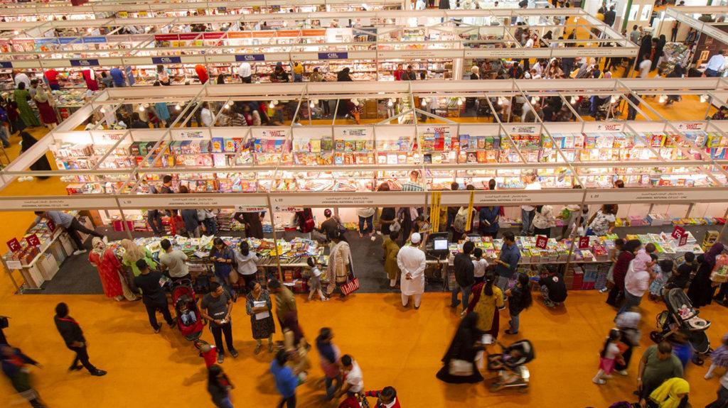 Sharjah International Book Fair 2020