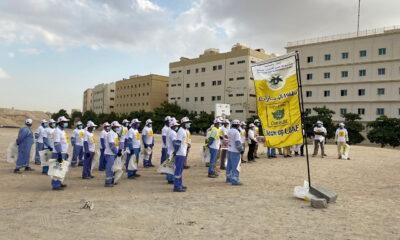 Clean Up UAE 2020