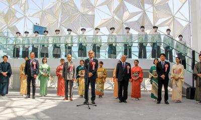 Japan Pavilion Expo 2020 Dubai